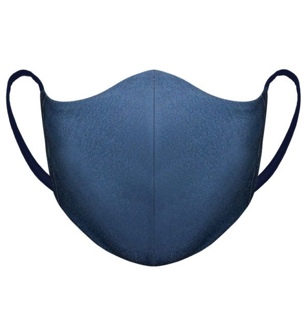 Denim Double Layer Reusable Face Mask